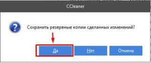 rezervnaya_kopiya