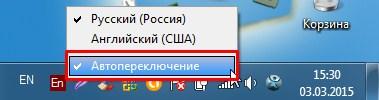 Как сделать автоматический переключение языков