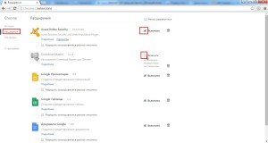 Выключаем расширения в браузере гугл хром