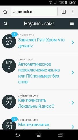 Главная страница мобильной версии сайта ворон-хак