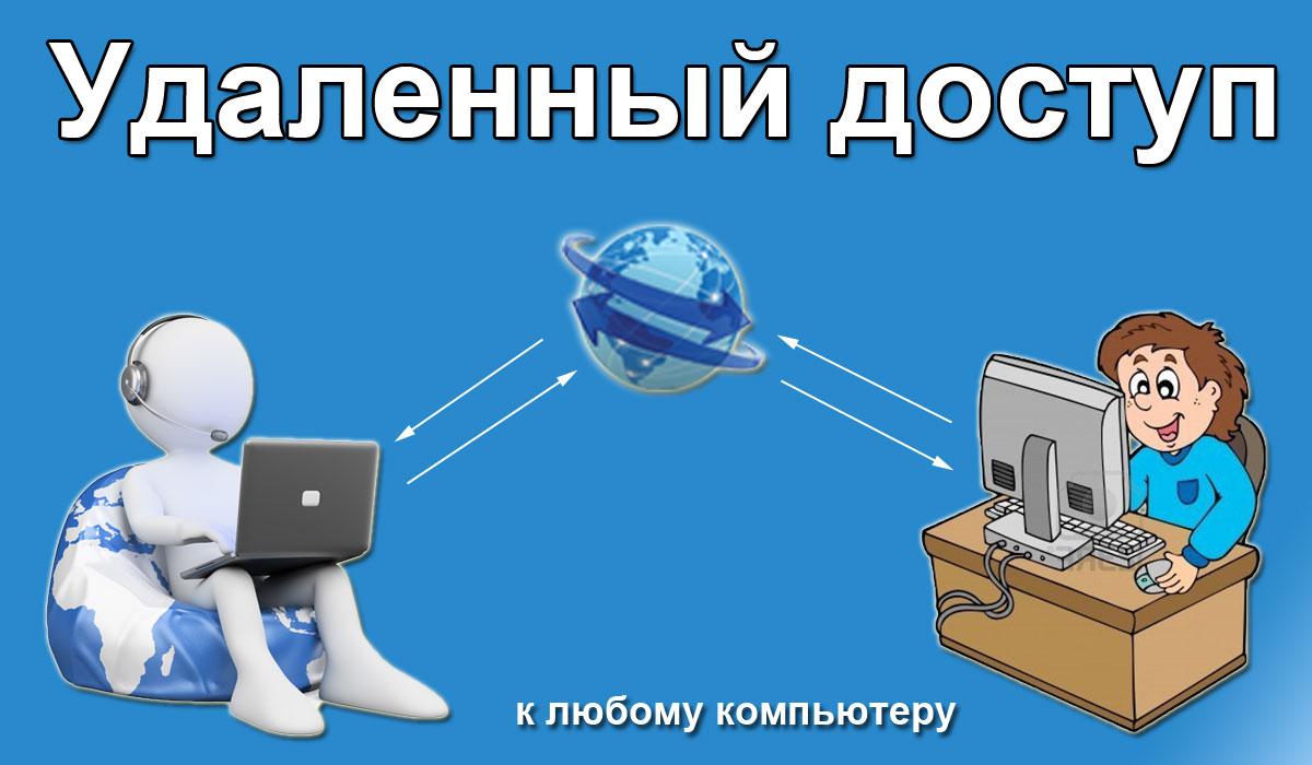 Программа для восстановления андроид через компьютер
