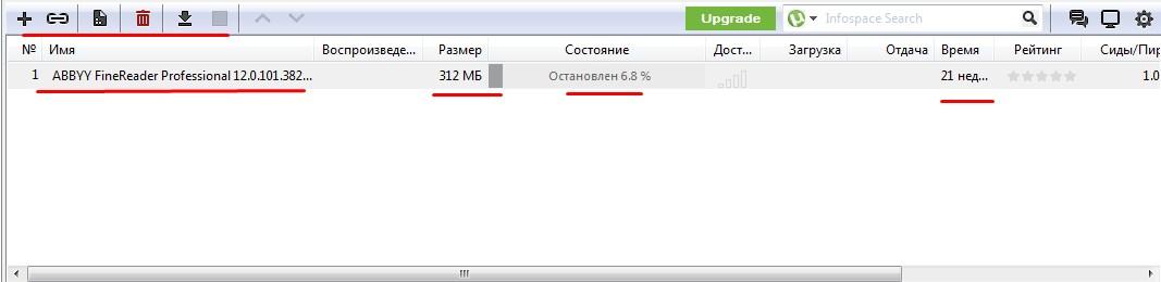 загружающийся файл