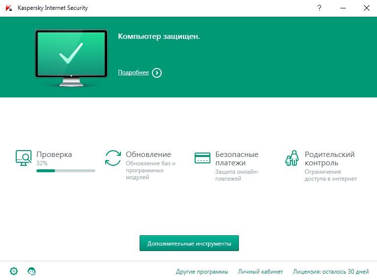 Стандартный интерфейс программы антивируса Kaspersky Internet Security