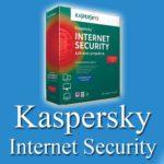 Скачать антивирус Касперского, как купить, установить и настроить?