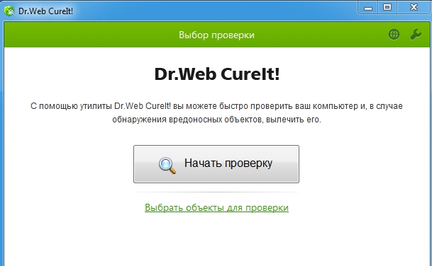 Внешний вид антивирусного сканера доктор веб
