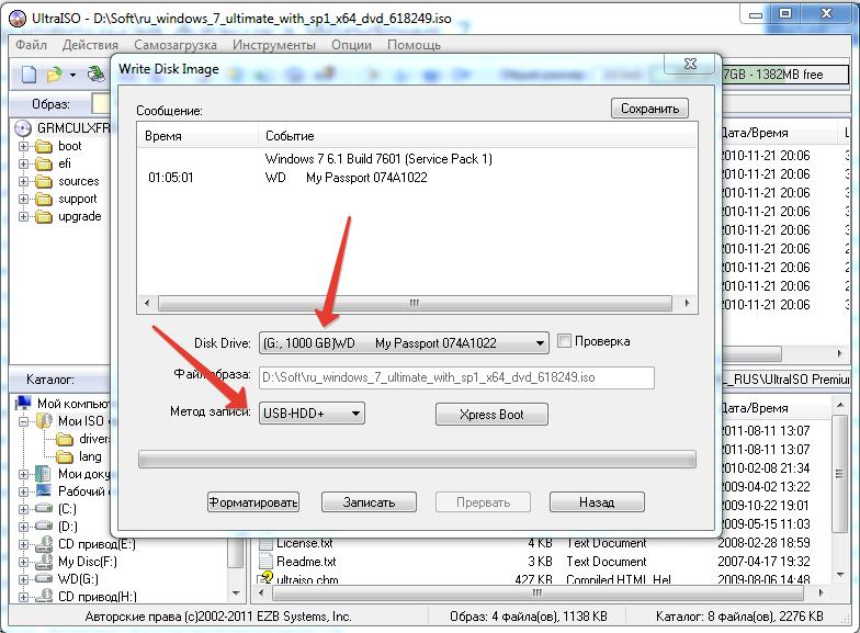 настройки форматирование и запись