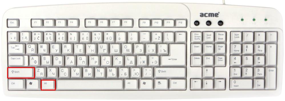меняем язык клавиатуры