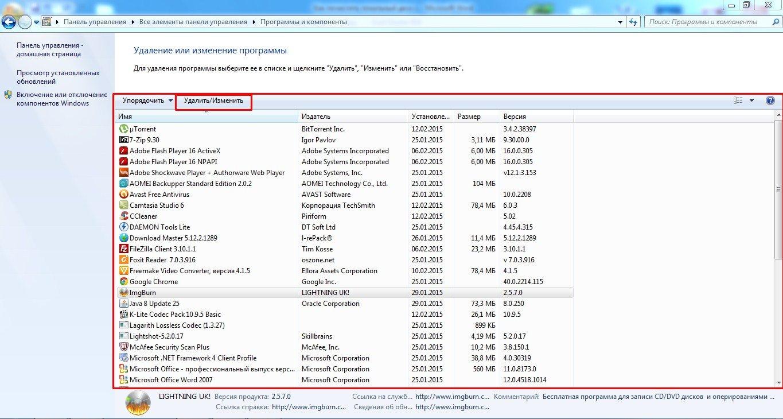 c программно удалить все файлы в папке