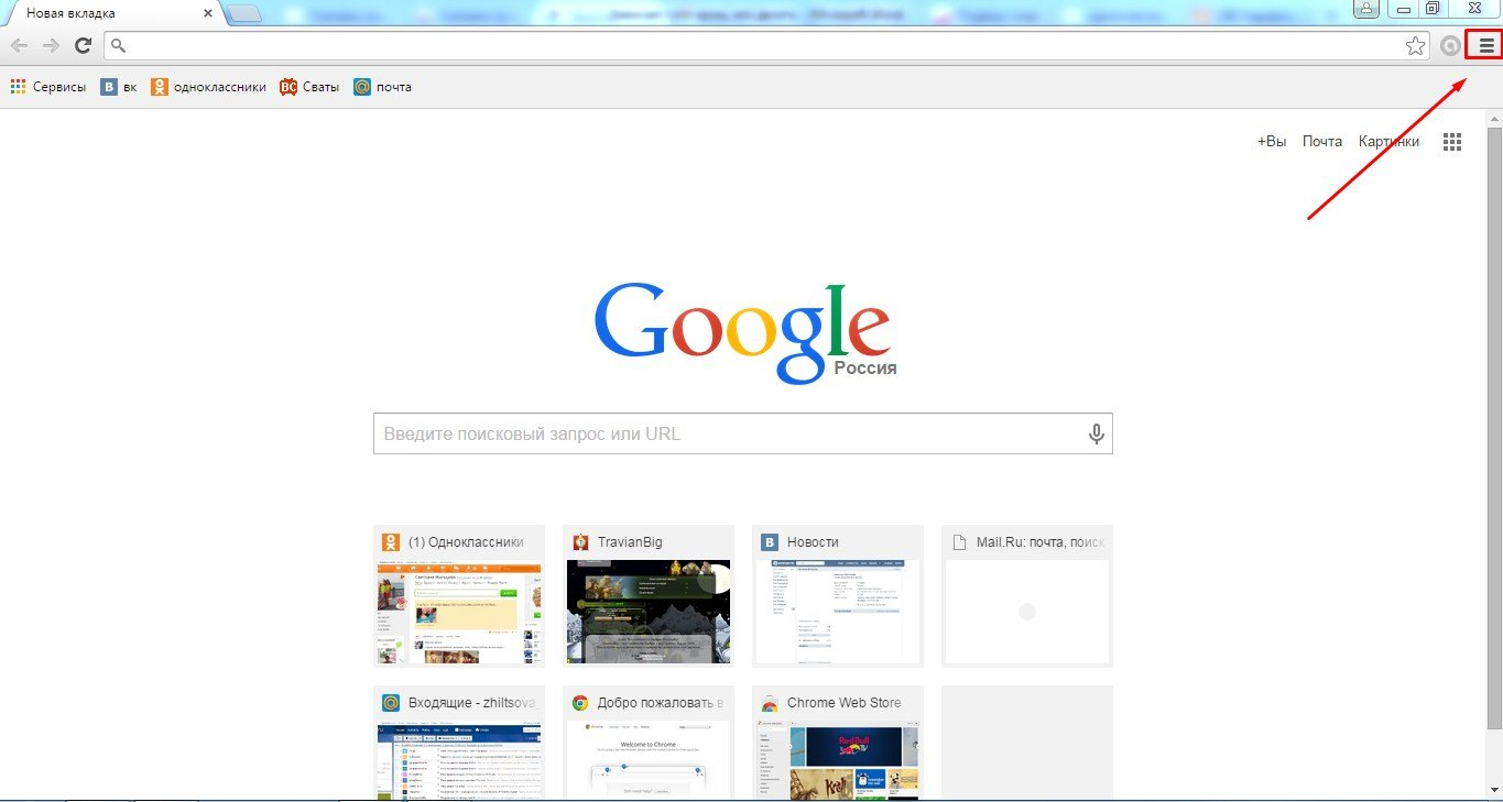 overview google chrome - 1365×729