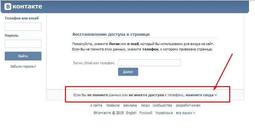 898d6b7f1857 После перехода по ссылке вас попросят указать адрес вашей страницы  ссылка  на профиль
