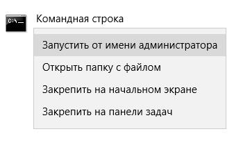 Флешка определяется но пишет нет носителя. Как восстановить флешку, которая не определяется в Windows