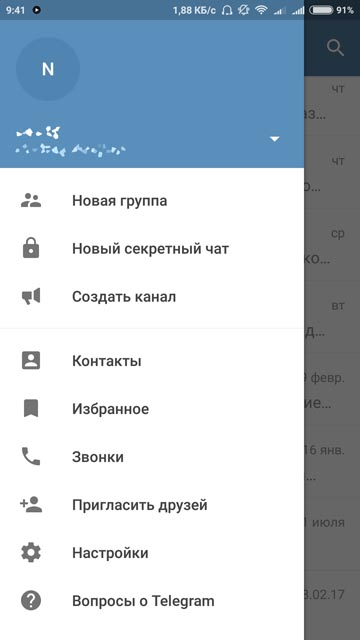 Меню Telegram