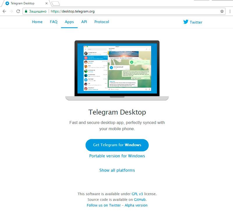 Скачать Telegram